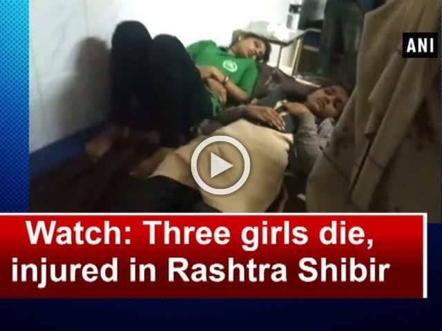 Watch: Three girls die, injured in Rashtra Shibir