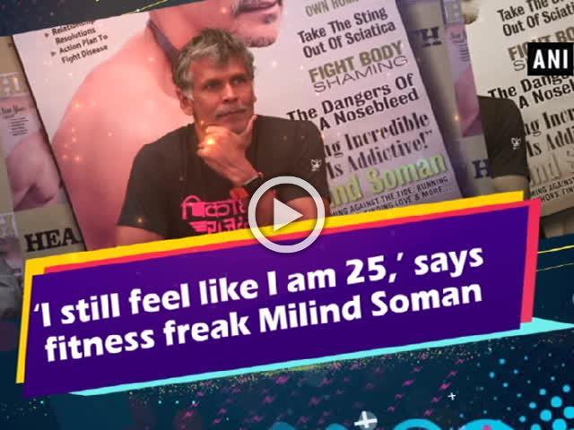 'I still feel like I am 25,' says fitness freak Milind Soman