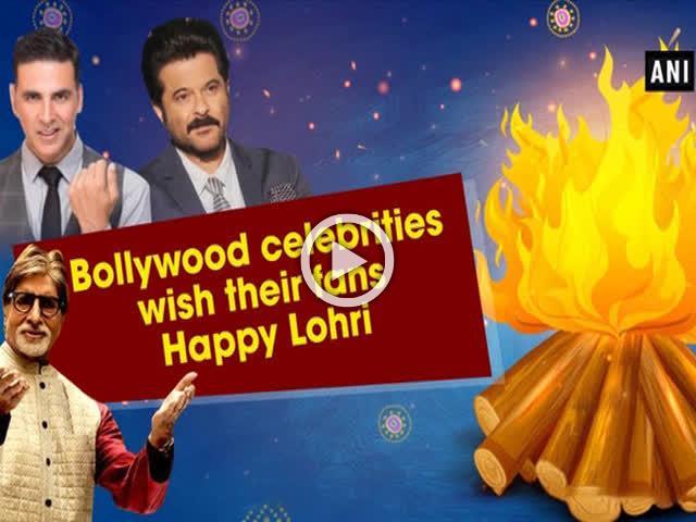 Bollywood celebrities wish their fans Happy Lohri