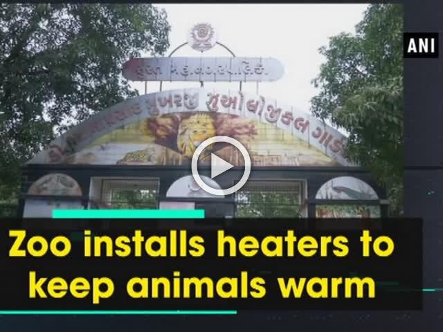 Zoo installs heaters to keep animals warm