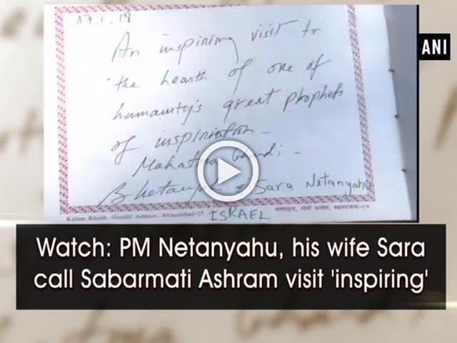 Watch: PM Netanyahu, his wife Sara call Sabarmati Ashram visit 'inspiring'