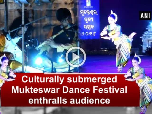 Culturally submerged Mukteswar Dance Festival enthralls audience