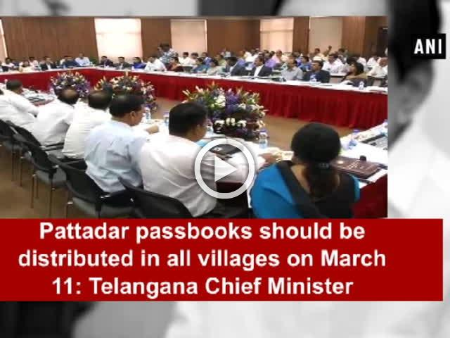 Pattadar passbooks should be distributed in all villages on March 11: Telangana Chief Minister