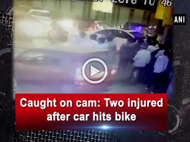 Caught on cam: Two injured after car hits bike