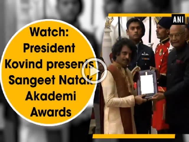 Watch: President Kovind presents Sangeet Natak Akademi Awards