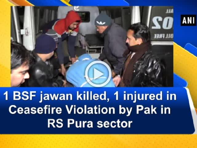 1 BSF jawan killed, 1 injured in Ceasefire Violation by Pak in RS Pura sector