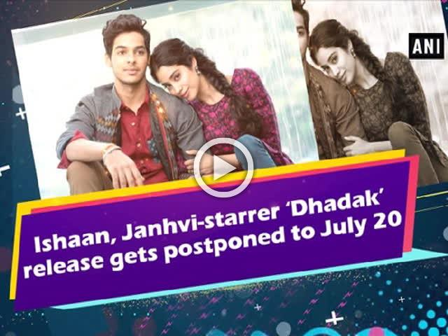 Ishaan, Janhvi-starrer 'Dhadak' release gets postponed to July 20