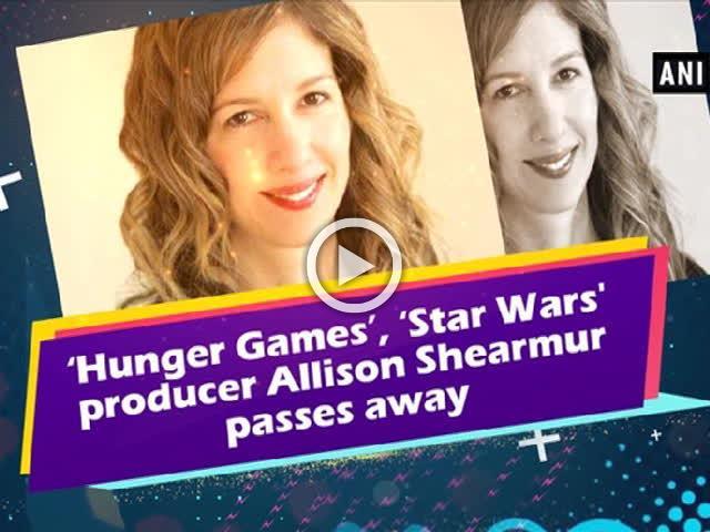 'Hunger Games', 'Star Wars' producer Allison Shearmur passes away