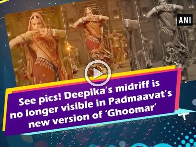 See pics! Deepika's midriff is no longer visible in Padmaavat's new version of 'Ghoomar'