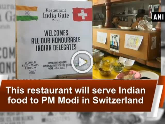 This restaurant will serve Indian food to PM Modi in Switzerland