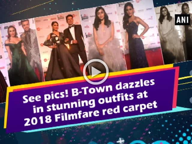 See pics! B-Town dazzles in stunning outfits at 2018 Filmfare red carpet