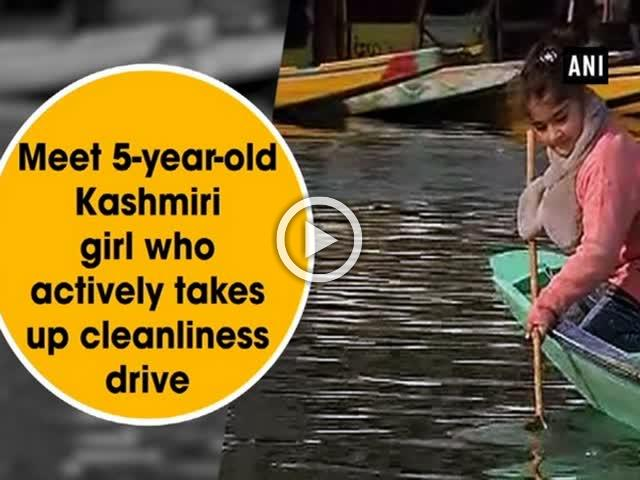 Meet 5-year-old Kashmiri girl who actively takes up cleanliness drive