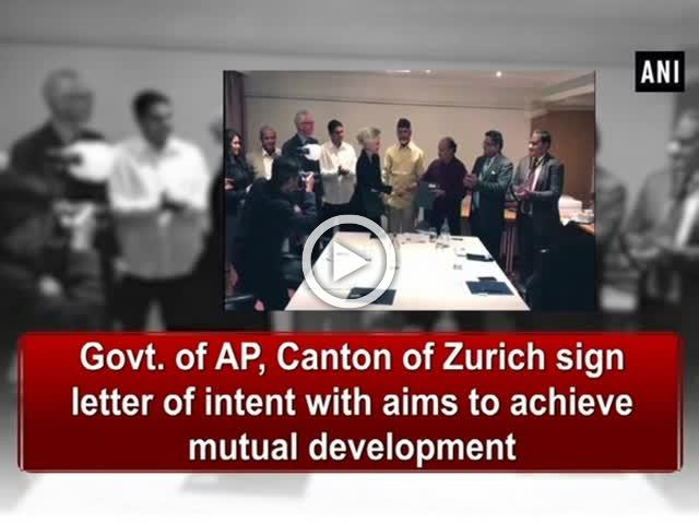 Govt. of AP, Canton of Zurich sign letter of intent with aims to achieve mutual development