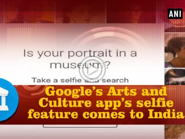 Google's Arts and Culture app's selfie feature comes to India