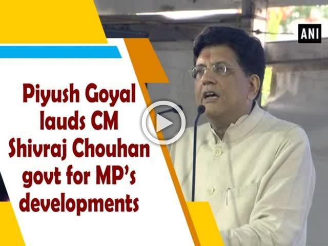 Piyush Goyal lauds CM Shivraj Chouhan govt for MP's developments