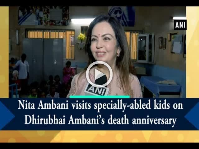Nita Ambani visits specially-abled kids on Dhirubhai Ambani's death anniversary