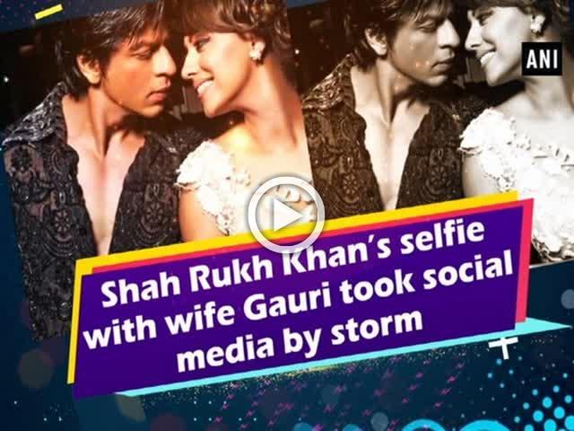 Shah Rukh Khan's selfie with wife Gauri took social media by storm