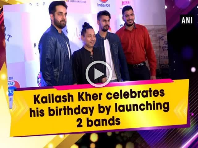 Kailash Kher celebrates his birthday by launching 2 bands