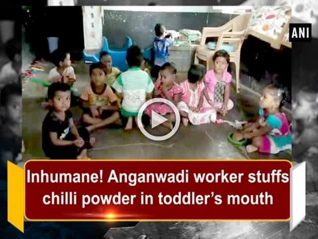 Inhumane! Anganwadi worker stuffs chilli powder in toddler's mouth