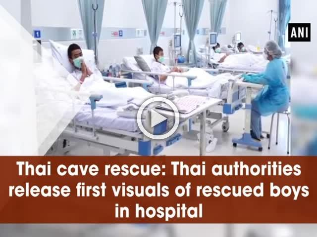 Thai cave rescue: Thai authorities release first visuals of rescued boys in hospital