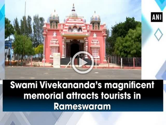 Swami Vivekananda's magnificent memorial attracts tourists in Rameswaram