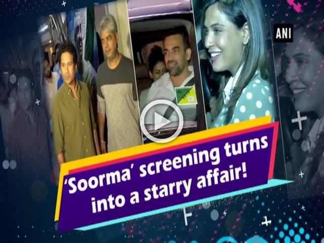 'Soorma' screening turns into a starry affair!