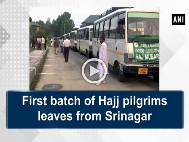 First batch of Hajj pilgrims leaves from Srinagar