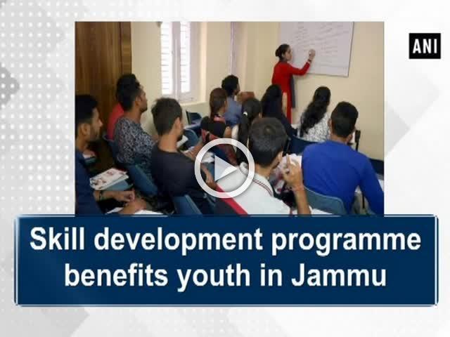Skill development programme benefits youth in Jammu