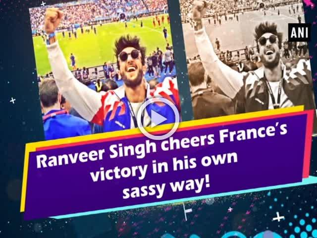Ranveer Singh cheers France's victory in his own sassy way!
