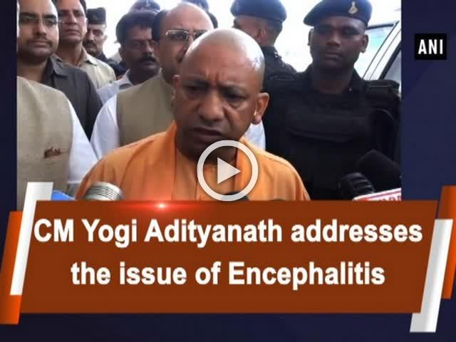 CM Yogi Adityanath addresses the issue of Encephalitis