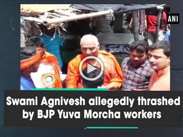 Swami Agnivesh allegedly thrashed by BJP Yuva Morcha workers