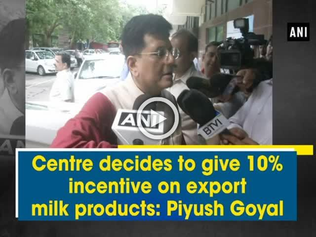 Centre decides to give 10% incentive on export milk products: Piyush Goyal