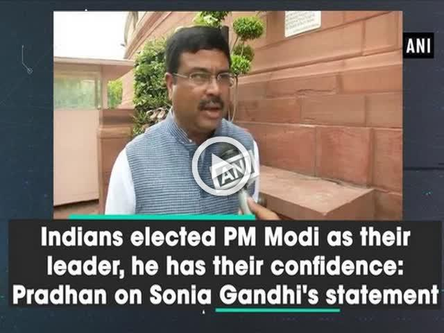 Indians elected PM Modi as their leader, he has their confidence: Pradhan on Sonia Gandhi's statement