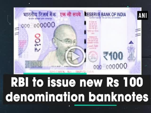 RBI to issue new Rs 100 denomination banknotes