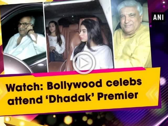 Watch: Bollywood celebs attend 'Dhadak' Premier