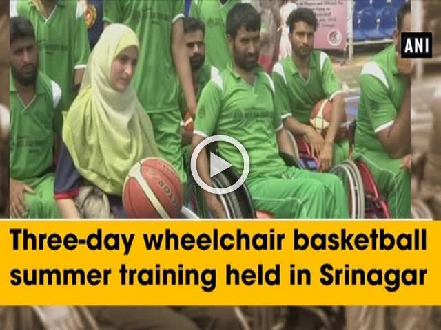 Three day wheelchair basketball summer training held in Srinagar
