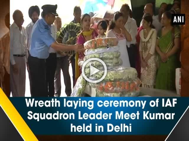 Wreath laying ceremony of IAF Squadron Leader Meet Kumar held in Delhi