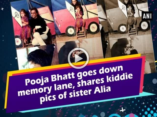 Pooja Bhatt goes down memory lane, shares kiddie pics of sister Alia