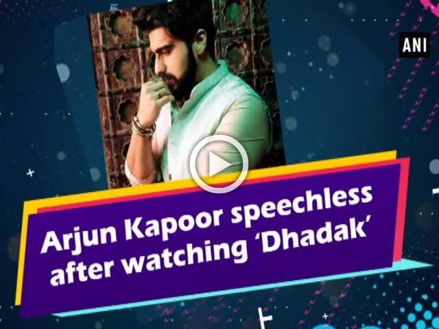 Arjun Kapoor speechless after watching 'Dhadak'