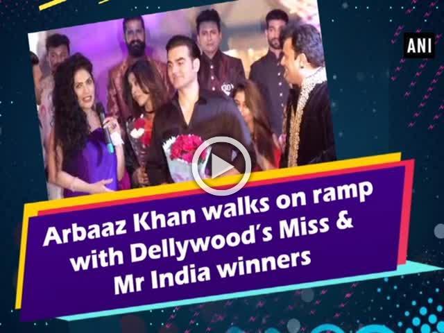 Arbaaz Khan walks on ramp with Dellywood's Miss & Mr India winners