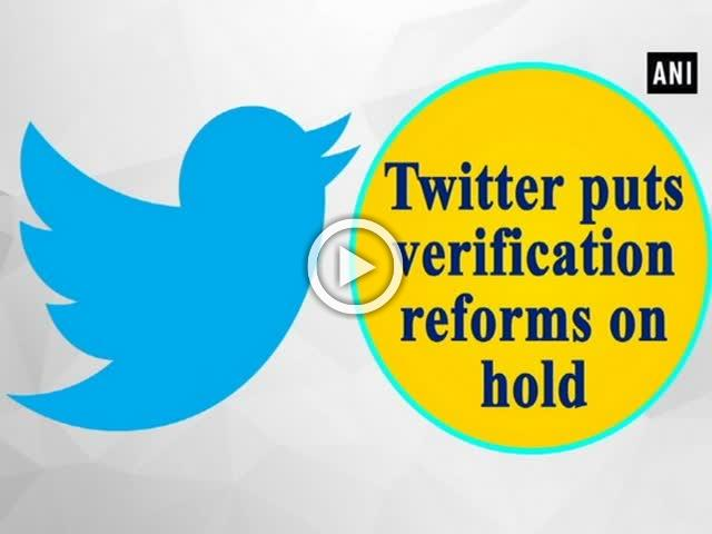 Twitter puts verification reforms on hold