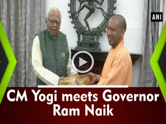 CM Yogi meets Governor Ram Naik