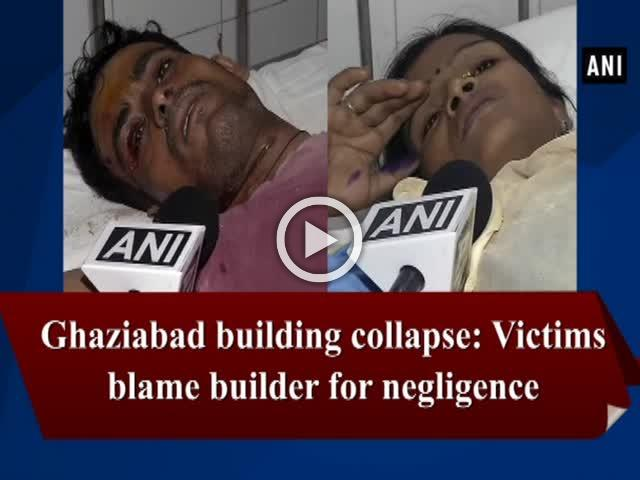 Ghaziabad building collapse: Victims blame builder for negligence