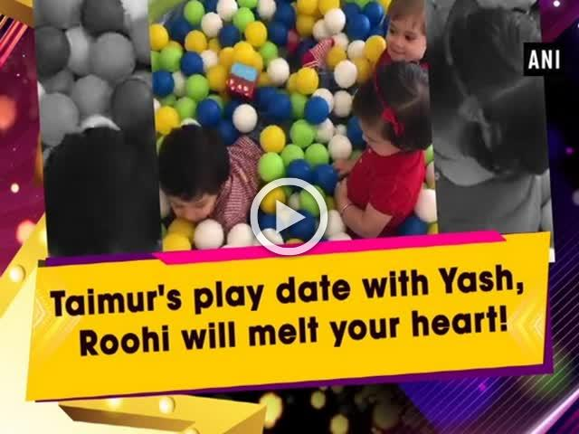 Taimur's play date with Yash, Roohi will melt your heart!