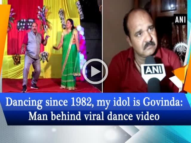 Dancing since 1982, my idol is Govinda: Man behind viral dance video