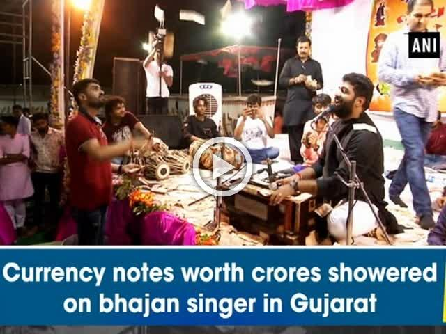 Currency notes worth crores showered on bhajan singer in Gujarat
