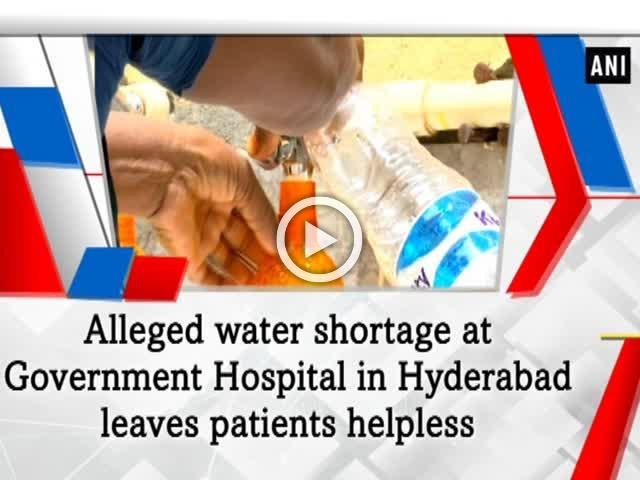 Alleged water shortage at Government Hospital in Hyderabad leaves patients helpless