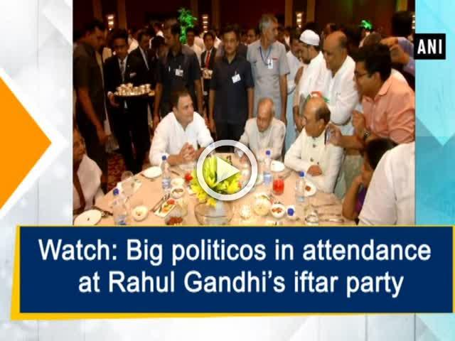 Watch: Big politicos in attendance at Rahul Gandhi's iftar party