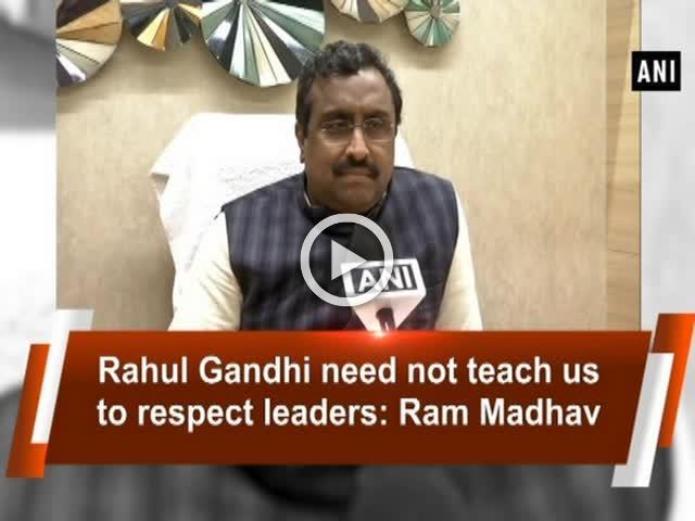 Rahul Gandhi need not teach us to respect leaders: Ram Madhav