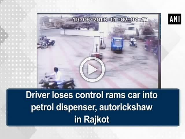 Driver loses control rams car into petrol dispenser, autorickshaw in Rajkot